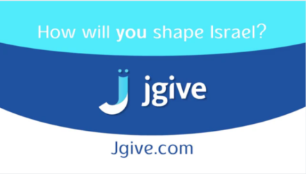 Interested in supporting Israeli charities for the High Holidays?