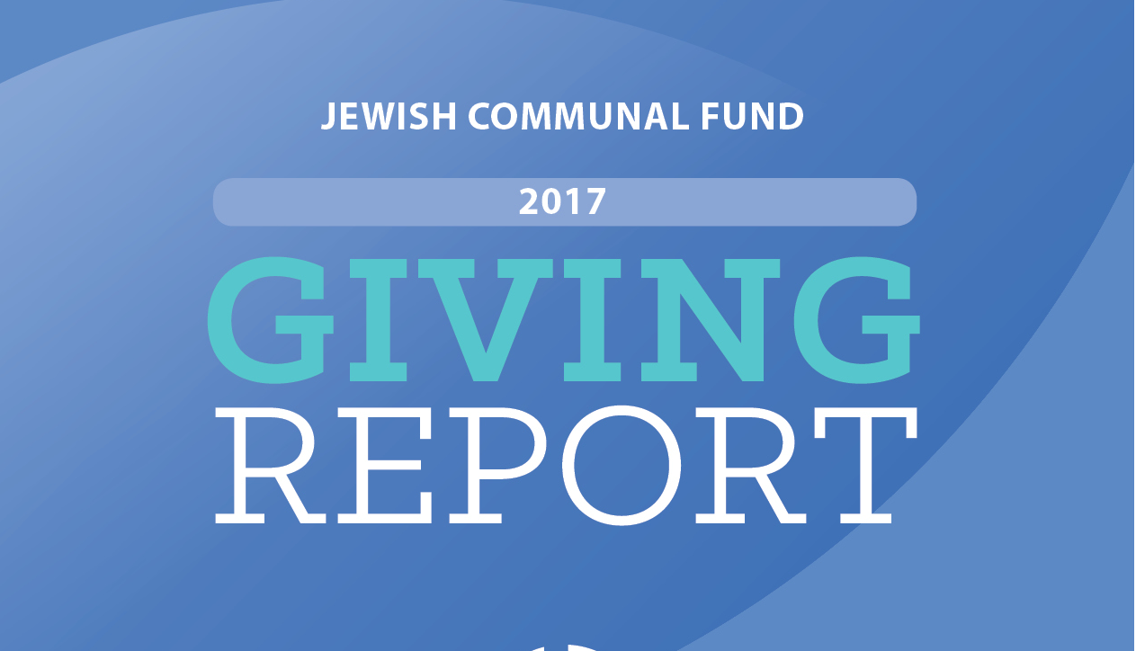 JCF 2017 Giving Report