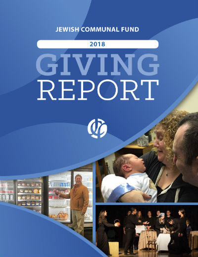 JCF 2018 Giving Report